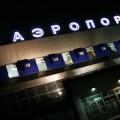 Накрышная установка «Аэропорт»