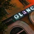 Вывеска для магазина «Glance»