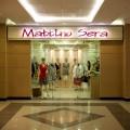 Вывеска для отдела «Mattino Sera» в торговом центре «Пассаж»