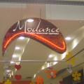 Вывеска для отдела женской одежды «Modance» в торговом центре «Проспект»