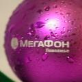 Новогодний шарик, персонализация методом тампонной печати
