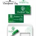 Okt – разработка логотипа и фирменной символики гостиничного комплекса «Октябрьский сад»