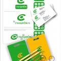 Stan1 – разработка фирменного стиля, брендбука компании «Станция»